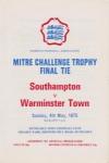1975Cupfinal