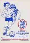 1980Cupfinalsmall