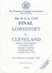 1982cupfinal