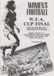 1990cupfinal