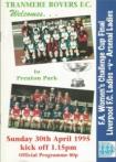 1995cupfinal