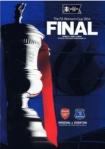 2014cupfinal